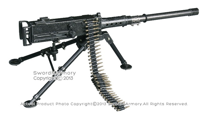 50 cal machine gun price