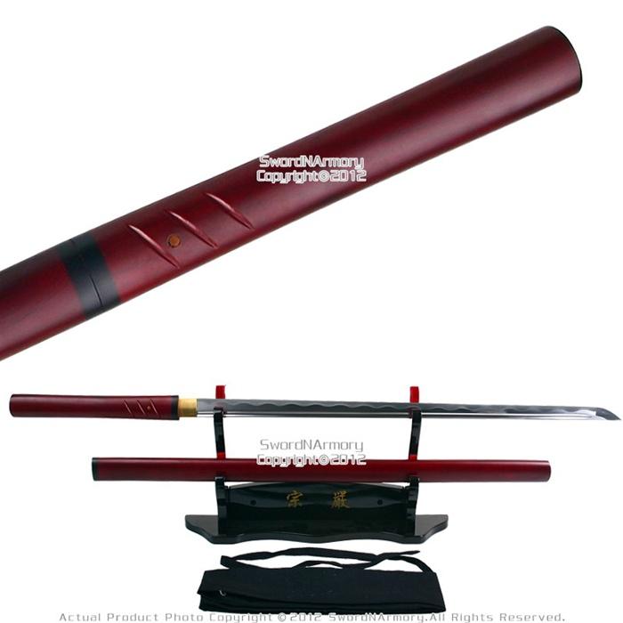 Zatoichi Sword Handmade Zatoic...