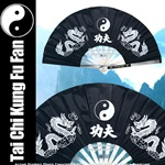 Martial Art Tai Chi Kung Fu Fighting Fan Steel Black