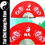Chinese Martial Art Kung Fu Steel Fighting Fan Tai Chi Red