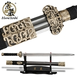 Forge Folded Handmade Dragon Han Wu Sword Chinese Jian w/ Detail Brass Fittings