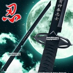 Full Tang Black Machete Ninja Shinobi Sword Back Sheath