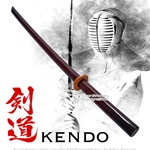 "Single 39"" Hardwood Datio Bokken Kendo Practice Sword"