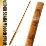 Anime Gintoki Sakata Wooden Sword Bokken Gin Tama w Kanji on Handle Cosplay Prop