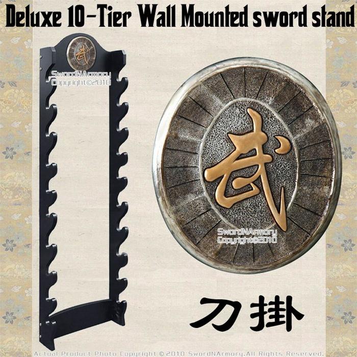 Deluxe Eight Tier Sword Wall Display